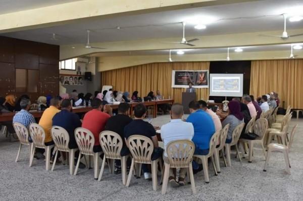 مؤتمر شعبي حول ضرر المخدرات على المجتمع الفلسطيني في  البص