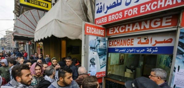 بعد العمل والتملك وكورونا... الدولار محظور على الفلسطينيين