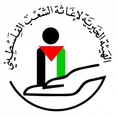 وفد من الهيئة الخيرية لإغاثة الشعب الفلسطيني يزور أحياء متضررة في بيروت