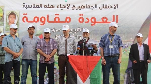 كلمة الختام لمسؤول لجان العمل في المخيمات الحاج ابو حسن :  شكرا لكم