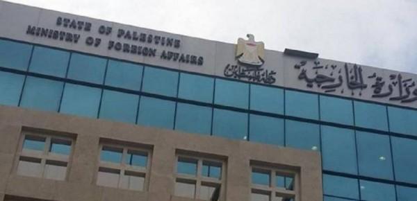 الخارجية تبحث موضوع تأمين عودة الفلسطينيين العالقين