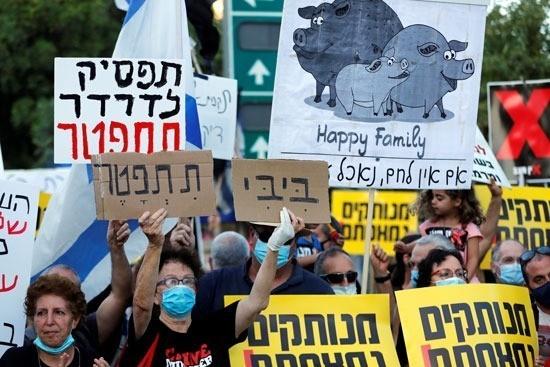للأسبوع الـ 12 على التوالي  عشرات آلاف  الإسرائيليين  يتظاهرون ضد نتنياهو