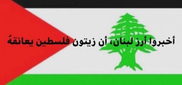 فلسطينيو المخيمات يتضامنون مع لبنان المنكوب: وسلام من القدس إلى بيروت