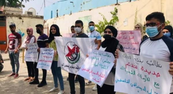 أشد  ينظم اعتصاماً طلابياً بـ عين الحلوة  للمطالبة بإفتتاح كلية سبلين