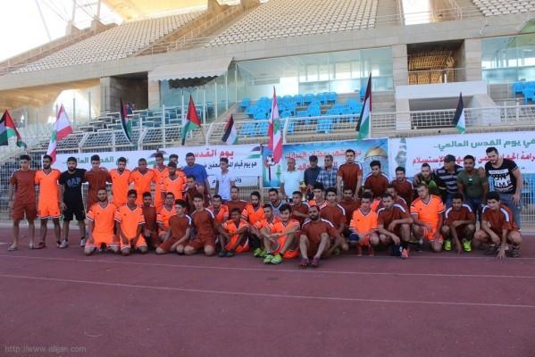 اللجنة الرياضية الفلسطينية حفل اختتام انشطة يوم القدس العالمي