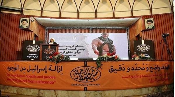 مؤتمر  شباب المقاومة  في  قُم : رفض التطبيع وتهميش القضية الفلسطينية الكاتب: الميادين نت