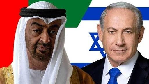 الإمارات تلغي قانون مقاطعة  إسرائيل