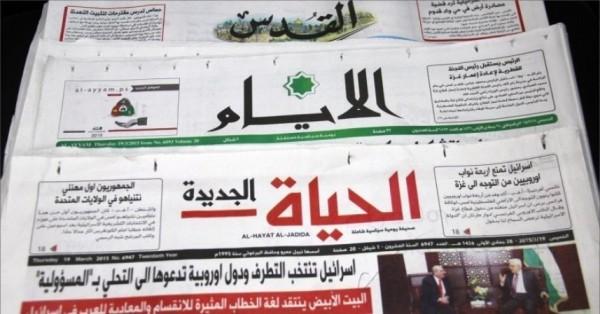 عناوين الصحف الفلسطينية ليوم الاثنين 14 أيلول 2020