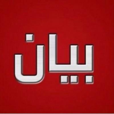 اللجان الشعبية الفلسطينية في صور تطالب  الأونروا  بالإسراع بتوزيع المساعدات