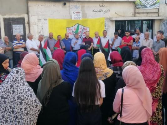 اعتصام حاشد في مخيم الجليل رفضاً للتطبيع