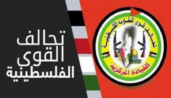تحالف القوى الفلسطينية يدين تصريحات نجم العنصرية