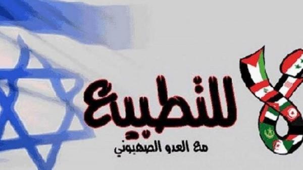 فلسطينيو الأراضي المحتلة: لن نكون جسرًا للتطبيع مع السعودية