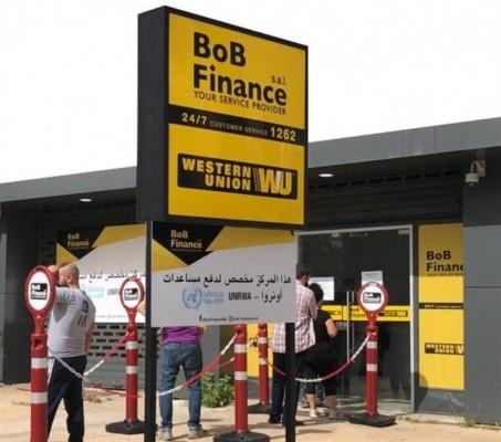 الأونروا  تعلق توزيع المساعدات المالية في لبنان مؤقتاً