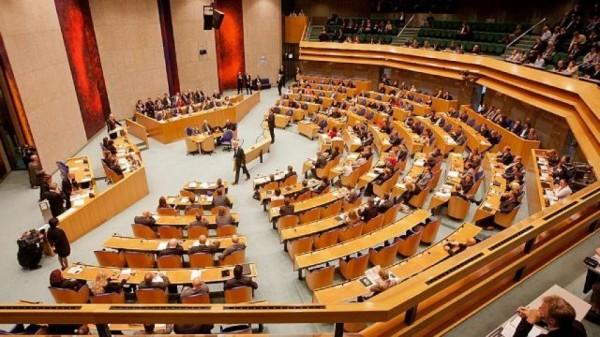 البرلمان الهولندي يُصوت لمشروع قرار يعتبر الضم انتهاكاً للقانون الدولي