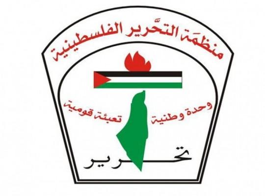 قيادة منظمة التحرير لباسيل: اللاجئون الفلسطينيون ليسوا مكسر عصا