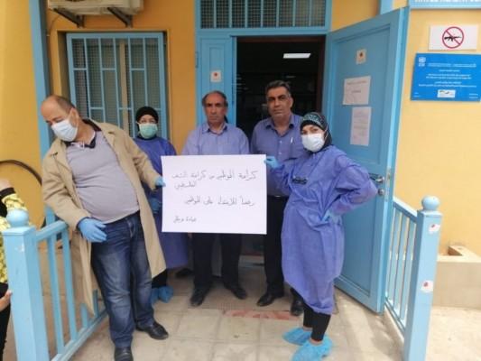 وقفة تضامنية مع موظفي عيادة  الأونروا  في  الجليل