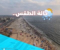 توقعات حالة الطقس في فلسطين خلال الساعات المقبلة