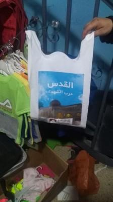 فكرة اكثر من رائعة تقوم بتوزيعها لجان العمل في المخيمات ❤️❤️❤️ في مناسبة اخر جمعة من شهر رمضان ...