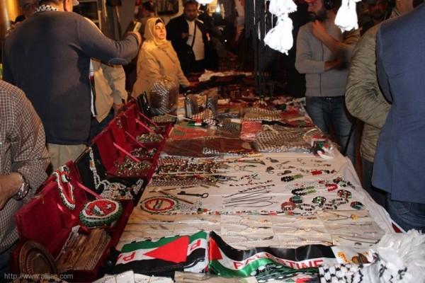 معرض التراث الوطني الفلسطيني  الحادي عشر
