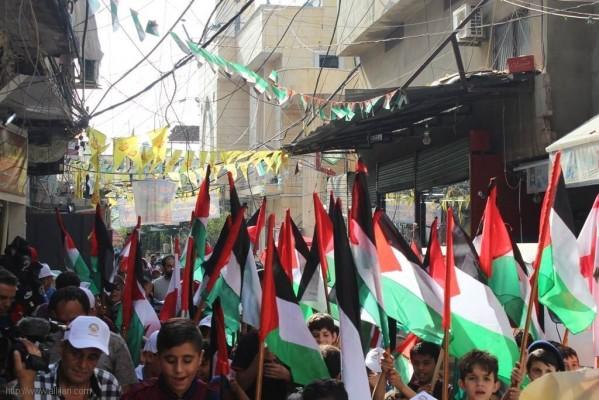 احياء يوم القدس العالمي
