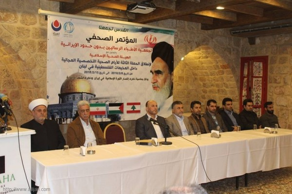 مؤترا صحافيا  لاطلاق الحملة الصحية التخصصية  الثالثة  في المخيمات الفلسطينية في لبنان