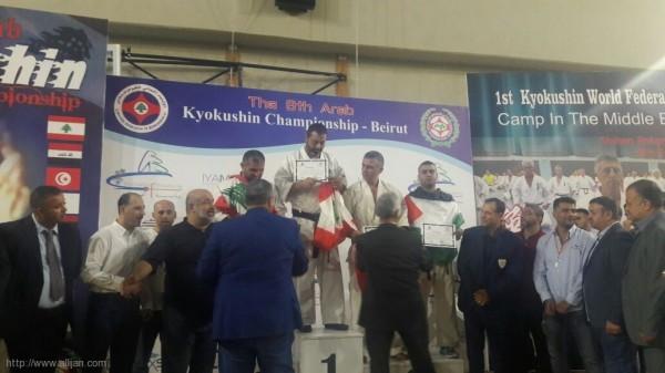 البطولة العربية الثامنة للكيوكوشنكاي