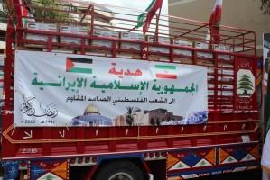 السفارة الايرانية أطلقت السلة الرمضانية لأبناء المخيمات
