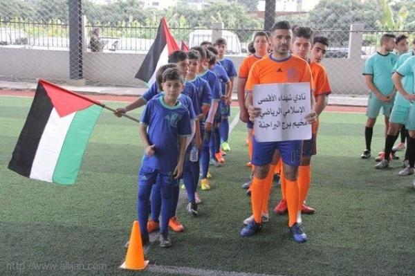 دورة القائد الحاج عماد مغنية الرياضية