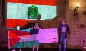 رسائل حب إلى بيروت  في مسرح السرايا بيافا