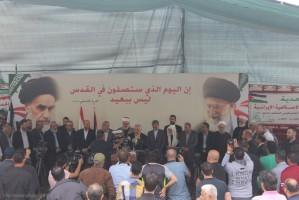 السلة الرمضانية السنوية  من الجمهورية الاسلامية في ايران على أبناء الشعب الفلسطيني في مخيمات لبنان