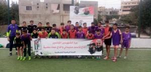مباراة بين فريق القدس وفريق أكاديمية  أجيال  على ملعب كلسكو حمدان   مخيم برج الشمالي