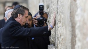 الخارجية الفلسطينية تستدعي سفير البرازيل احتجاجا على زيارة نجل بولسونارو مستوطنة إسرائيلية