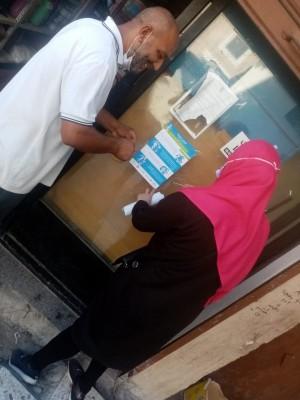 نشاط اجتماعي لجمعية ديارنا بالتعاون مع لجان العمل في المخيمات في مخيم الشبريحا