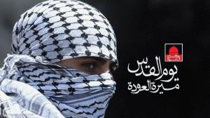 مسيرات جماهيرية بمناسبة يوم القدس العالمي الذي أعلنه الإمام الخميني (قده) ودعماً لمسيرات العودة الكبرى