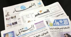 عناوين الصحف اللبنانية ليوم الأثنين 13 تموز 2020