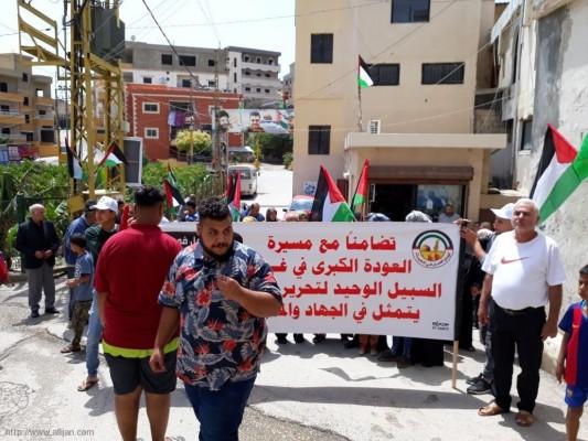 الوقفات التضامنية للجان العمل في المخيمات مع مسيرة العودة الكبرى في غزة مع الصور