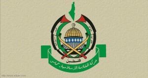 """حماس تدين القرار الأمريكي باعتبار الحرس الثوري """"منظمة إرهابية"""""""